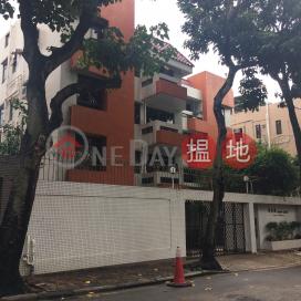 Kimont Court,Yau Yat Chuen, Kowloon