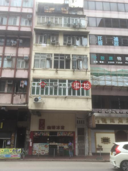 78 Wuhu Street (78 Wuhu Street) Hung Hom|搵地(OneDay)(2)