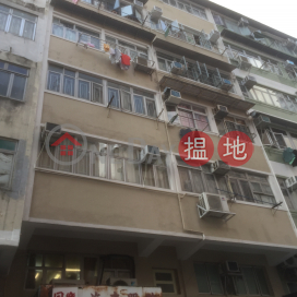 翠鳳街56號,慈雲山, 九龍