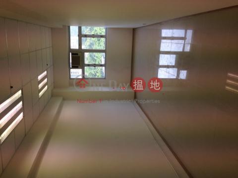 金豪工業大廈 沙田金豪工業大廈(Kinho Industrial Building)出租樓盤 (greyj-02546)_0