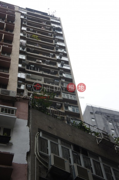 恆昌泰大廈 (Hang Cheong Tai Building) 上環|搵地(OneDay)(1)