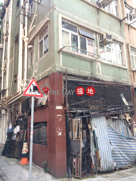 8 Tai Ping Shan Street (8 Tai Ping Shan Street) Soho|搵地(OneDay)(2)