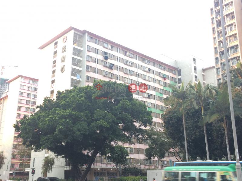 荔閣邨麗菊樓 (Lai Kuk House, Lai Kok Estate) 深水埗|搵地(OneDay)(1)