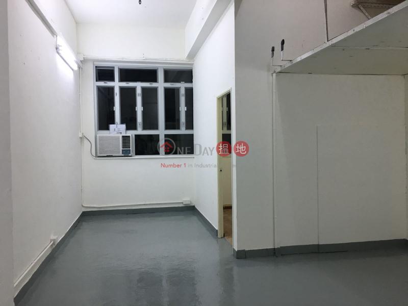 華達工業中心|葵青華達工業中心(Wah Tat Industrial Centre)出售樓盤 (TINNY-2452830134)