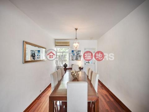薄扶林4房豪宅筍盤出售|住宅單位|美景臺(Scenic Villas)出售樓盤 (EVHK45500)_0
