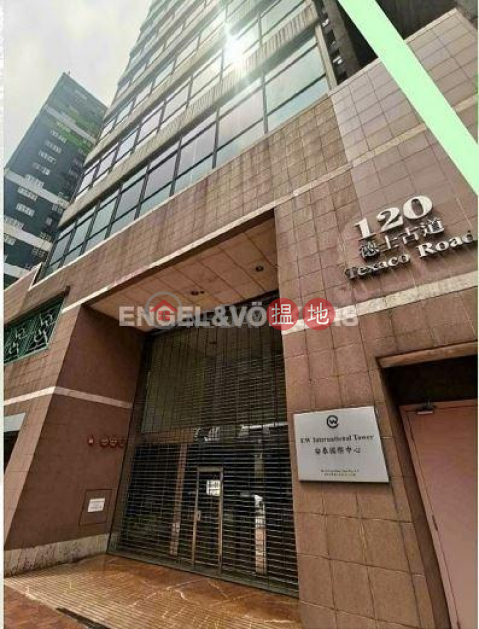 荃灣東開放式筍盤出售|住宅單位|安泰國際中心(Ew International Tower)出售樓盤 (EVHK100422)_0