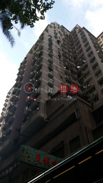 昌明洋樓B座 (King\'s Towers Block B) 北角|搵地(OneDay)(1)