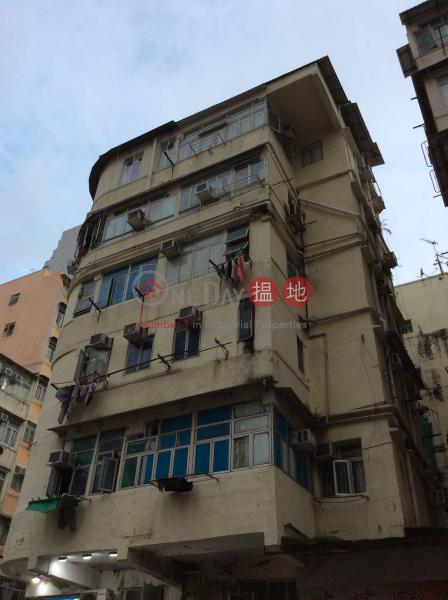 北河街31號 (31 Pei Ho Street) 深水埗|搵地(OneDay)(3)