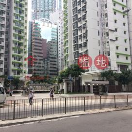 尚翠苑A座,荃灣東, 新界