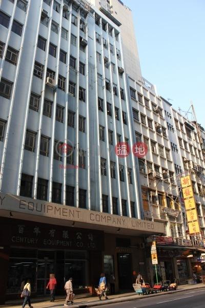 益大工業大廈 (Yick Tai Industrial Building) 長沙灣|搵地(OneDay)(3)