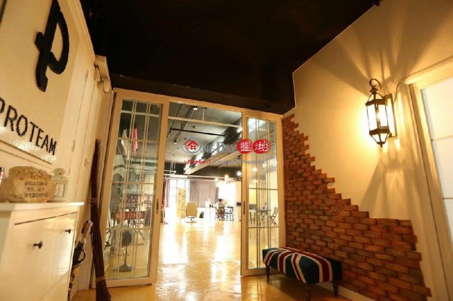 VANTA INDUSTRIAL CENTRE, Vanta Industrial Centre 宏達工業中心 Rental Listings | Kwai Tsing District (pyyeu-05093)