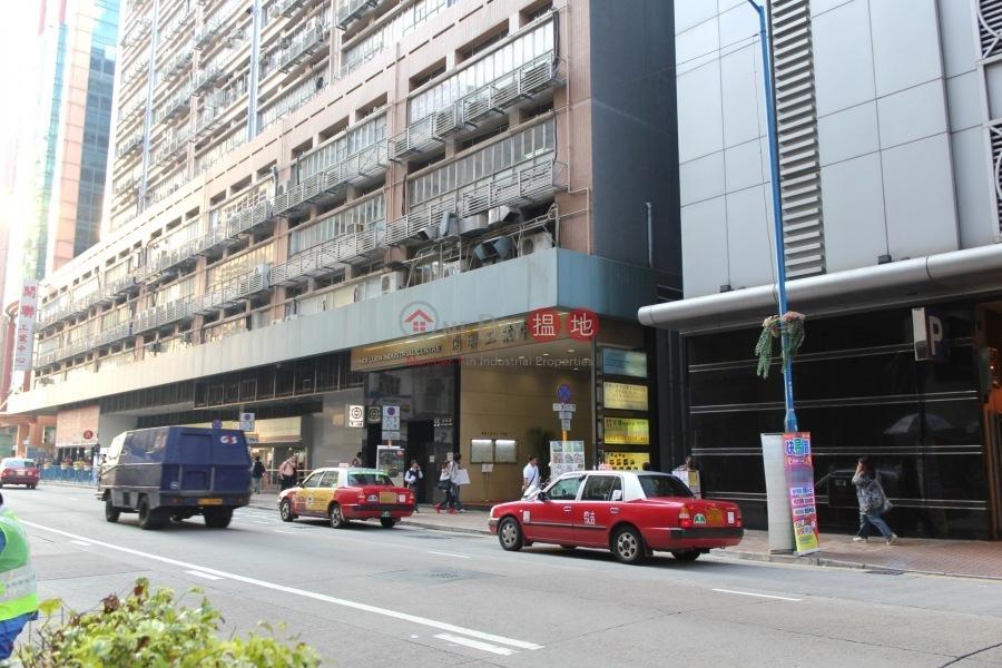 Hoi Luen Industrial Centre (Hoi Luen Industrial Centre) Kwun Tong|搵地(OneDay)(2)