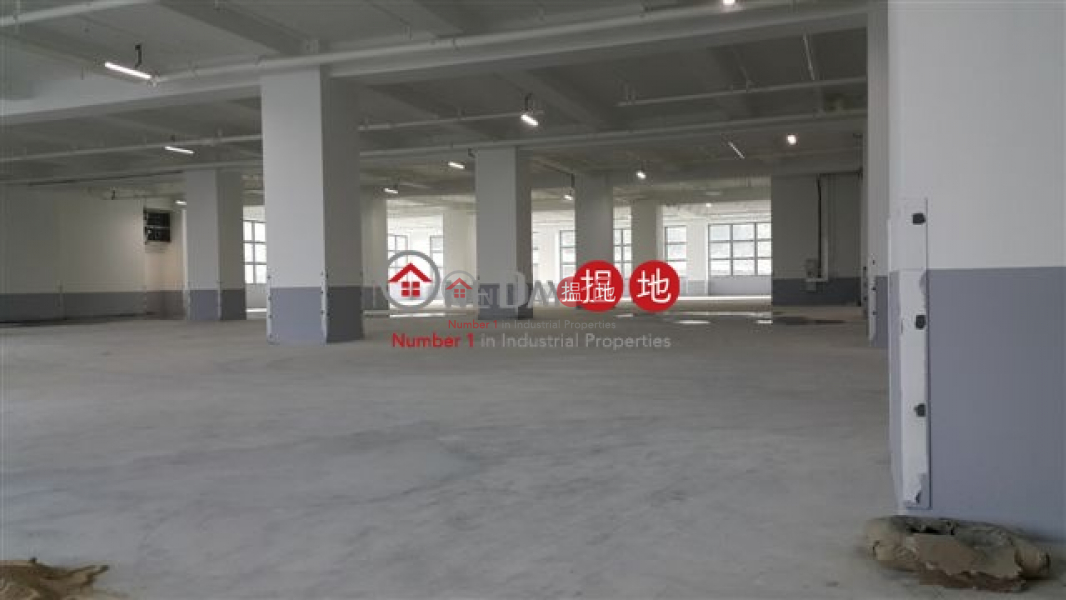 Mapletree Logistics Hub Tsing Yi | 39 Tsing Yi Road | Kwai Tsing District | Hong Kong, Rental, HK$ 2.21M/ month