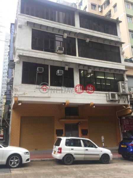 北拱街20號 (20 Pak Kung Street) 土瓜灣|搵地(OneDay)(1)