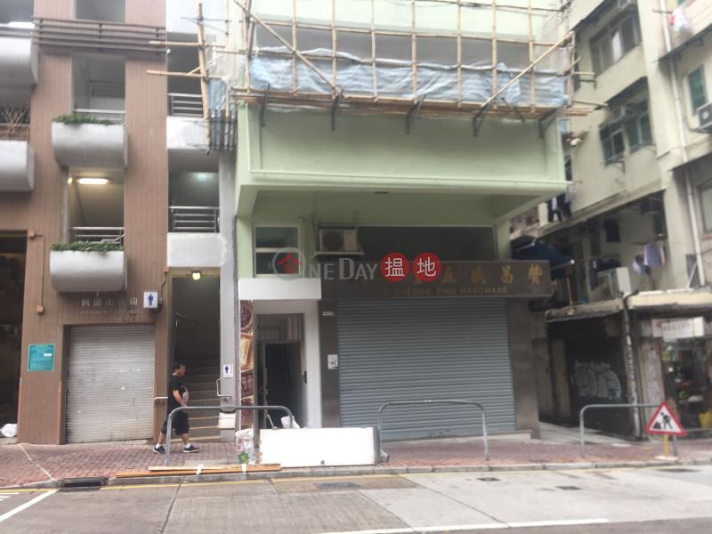 12A Hok Yuen Street (12A Hok Yuen Street) Hung Hom 搵地(OneDay)(2)
