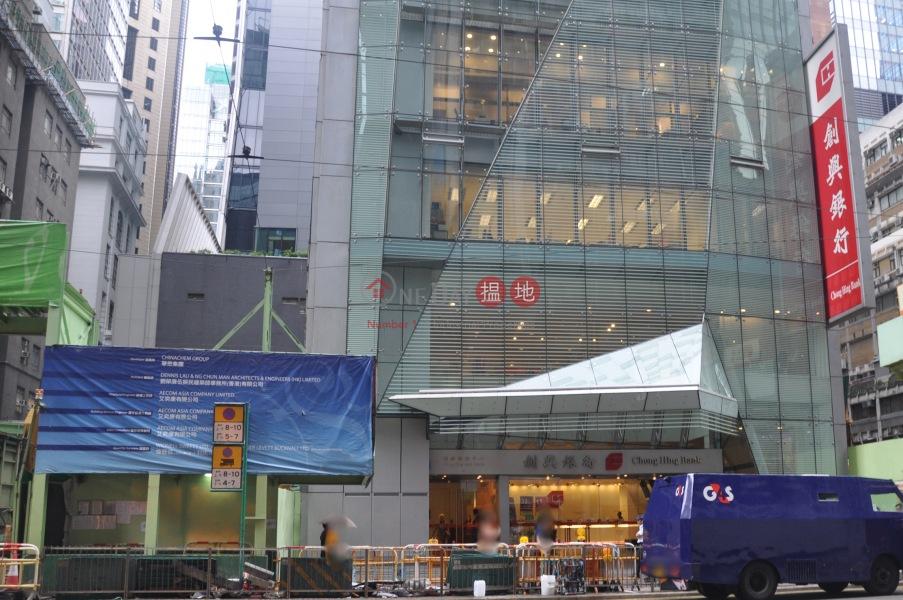 創興銀行中心 (Chong Hing Bank Centre) 中環|搵地(OneDay)(3)