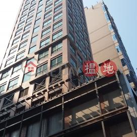 彌敦道579號,旺角, 九龍