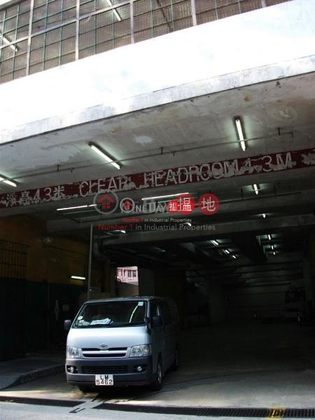 半倉寫,交吉,可入40呎貨櫃|沙田仁興中心(Yan Hing Centre)出售樓盤 (jason-03786)