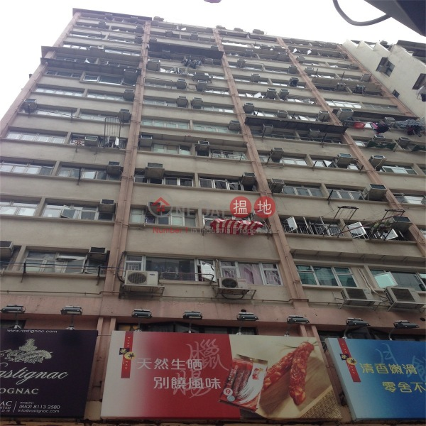 Thai Wah Building (Thai Wah Building) Wan Chai|搵地(OneDay)(4)
