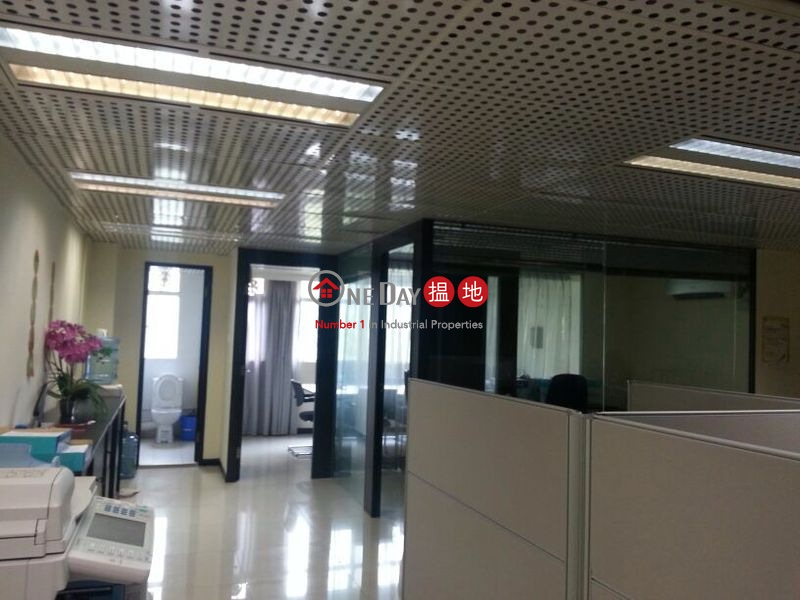 Veristrong Industrial Centre, Veristrong Industrial Centre 豐盛工業中心 Rental Listings | Sha Tin (charl-02055)