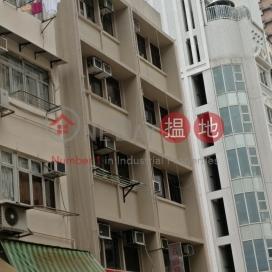 85-87 Ap Lei Chau Main St,Ap Lei Chau, Hong Kong Island