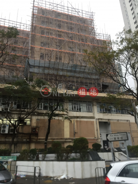 油塘中心 6座 (Block 6 Yau Tong Centre) 油塘 搵地(OneDay)(1)