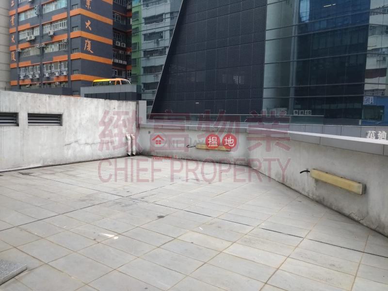 罕有平台,玻璃幕牆-1大有街 | 黃大仙區香港出租HK$ 36,000/ 月