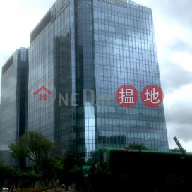 中國人壽中心,紅磡, 九龍