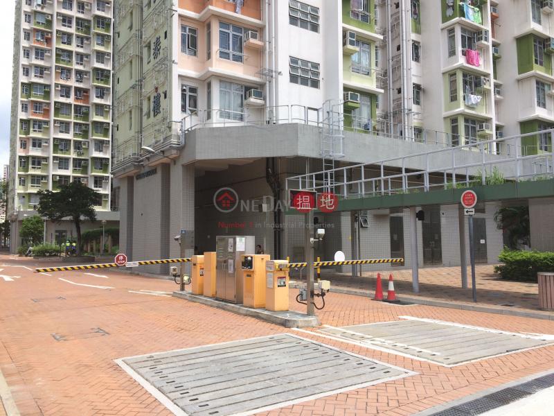 長沙灣邨 長泰樓 (Cheung Tai House - Cheung Sha Wan Estate) 長沙灣|搵地(OneDay)(3)
