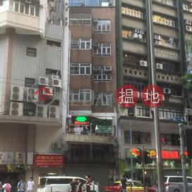 189 Johnston Road,Wan Chai, Hong Kong Island