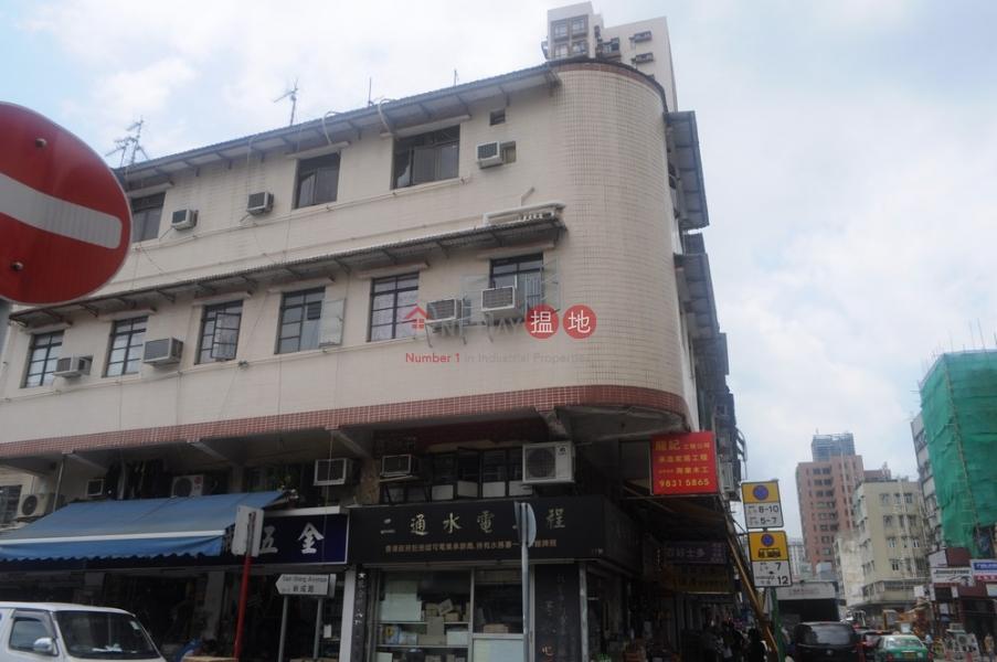 新豐路17號 (San Fung Avenue 17) 上水|搵地(OneDay)(2)