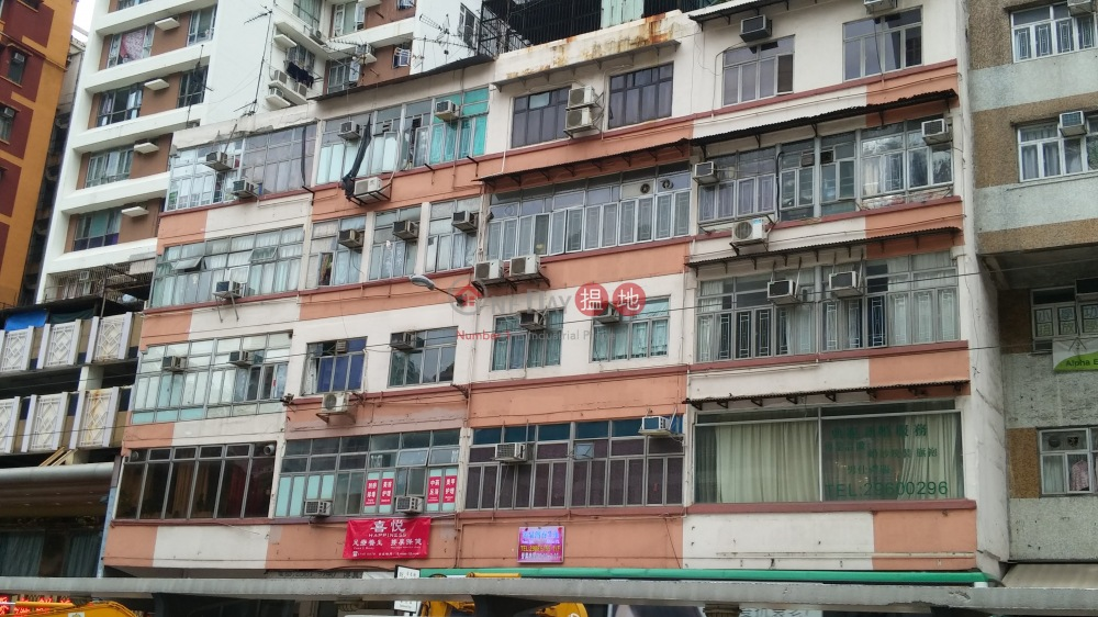 947 King\'s Road (947 King\'s Road) Quarry Bay|搵地(OneDay)(1)