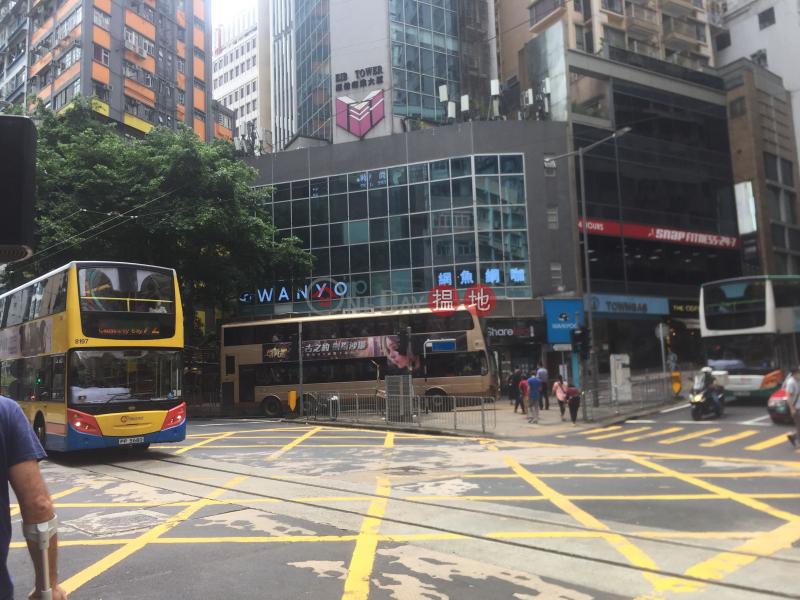 EIB Tower (EIB Tower) Wan Chai|搵地(OneDay)(2)