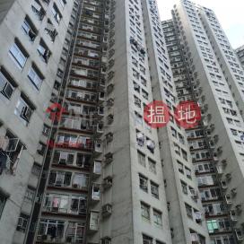 Kornhill Garden Block 2,Tai Koo, Hong Kong Island
