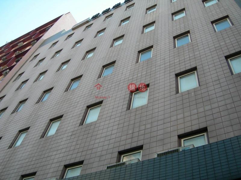 Wanda Industrial Building (Wanda Industrial Building) Kwun Tong|搵地(OneDay)(3)