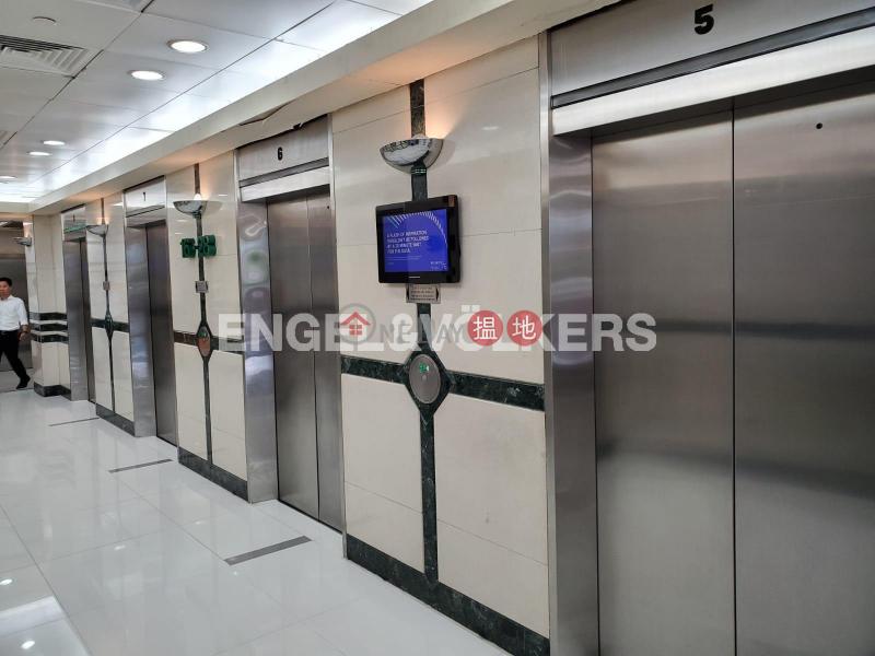石塘咀開放式筍盤出售|住宅單位|香港商業中心(Hong Kong Plaza)出售樓盤 (EVHK86151)