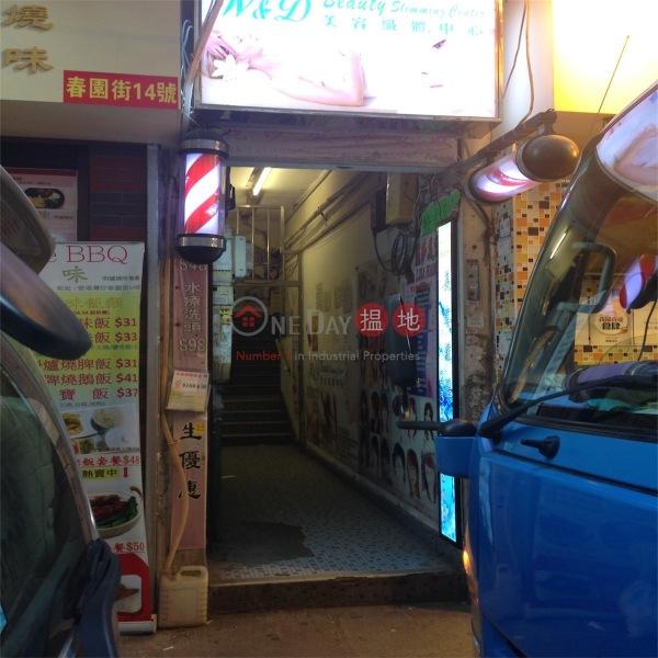14 Spring Garden Lane (14 Spring Garden Lane) Wan Chai|搵地(OneDay)(3)