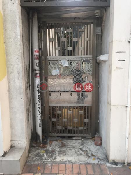164 Boundary Street (164 Boundary Street) Kowloon Tong|搵地(OneDay)(1)