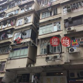 59 Woosung Street,Yau Ma Tei, Kowloon