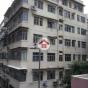 普慶大廈 (Po Hing Mansion) 西區|搵地(OneDay)(1)