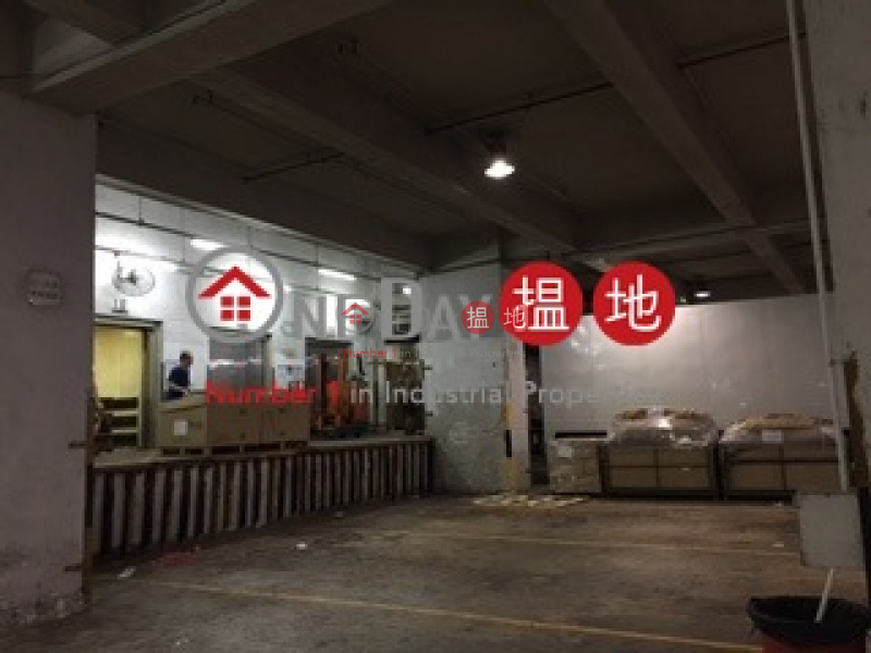 Property Search Hong Kong | OneDay | Industrial, Rental Listings, WELL FUNG INDUSTRIAL CENTRE