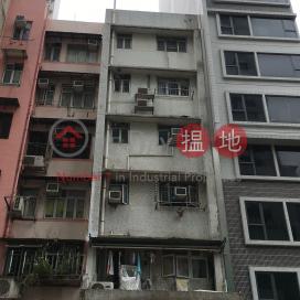 Hoi On Court,Sham Shui Po, Kowloon