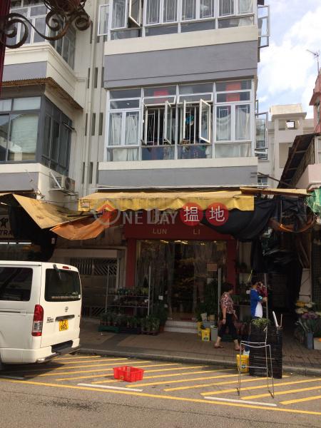 46 Flower Market Road (46 Flower Market Road) Prince Edward|搵地(OneDay)(2)