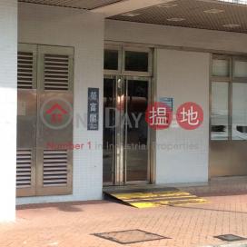 Yan Fu House Block E - Tin Fu Court,Tin Shui Wai, New Territories