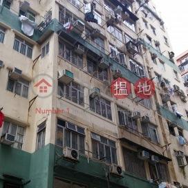 Chung Sing Building,Tai Kok Tsui, Kowloon