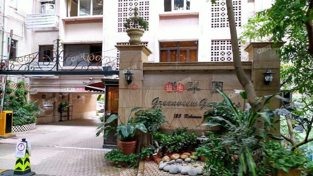 Greenview Gardens | 3 bedroom Low Floor Flat for Rent | Greenview Gardens 景翠園 Rental Listings