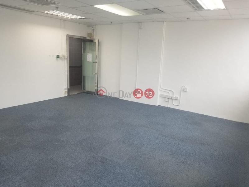 HK$ 43.3M, Morrison Plaza Wan Chai District TEL: 98755238