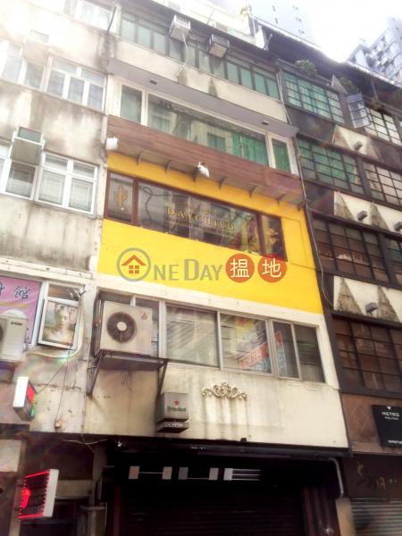 耀華街14號 (14 Yiu Wa Street) 銅鑼灣|搵地(OneDay)(1)