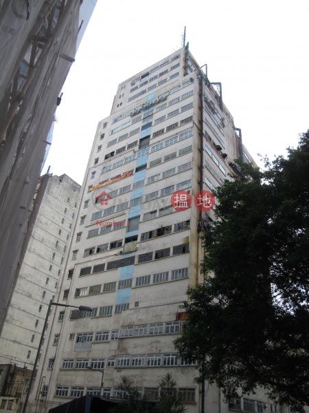 美基工業大廈 (Mei Kei Industrial Building) 葵芳|搵地(OneDay)(1)