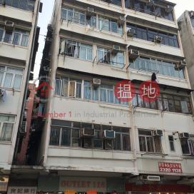 38 Tseuk Luk Street|爵祿街38號